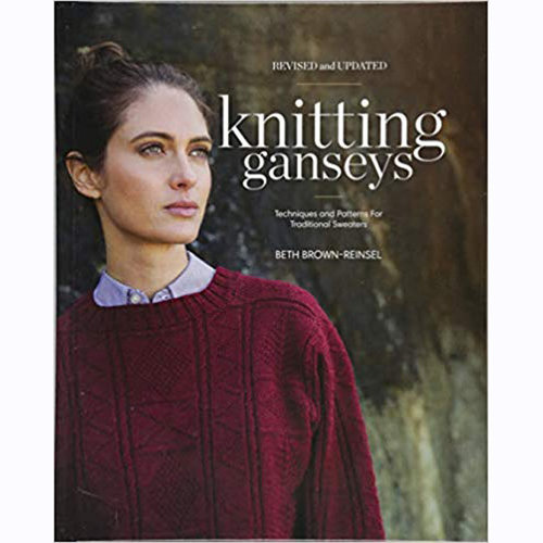 Knitting Ganseys: Revised and Updated -  ()