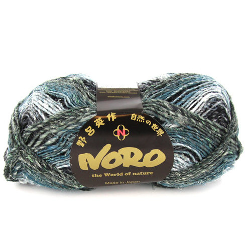 Noro Silk Garden Sock Discontinued Colors - Black, Mauve, Blue (S413)