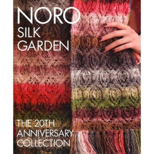 Noro Silk Garden: The 20th Anniversary Collection -  ()