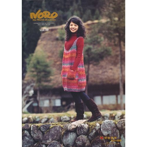 Noro The World of Nature vol. 30 -  ()