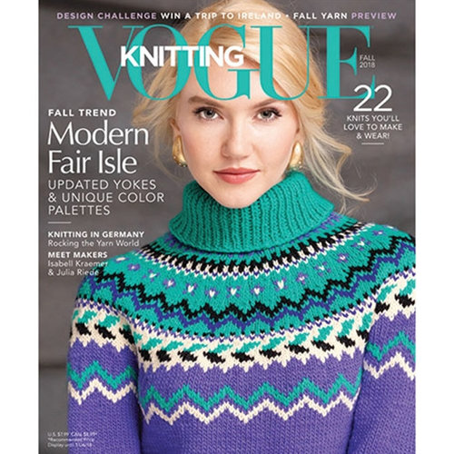 Vogue Knitting Magazine - Early Fall 2017 (EFAL17)